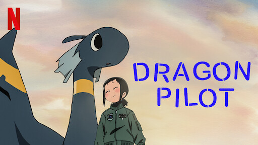 DRAGON PILOT: Hisone & Masotan